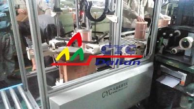 漆包线装箱机